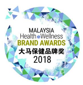 Health & Wellness Brand Awards 2018